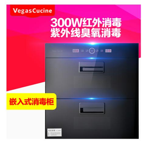 佳橱维思-消毒柜-VC100-K503