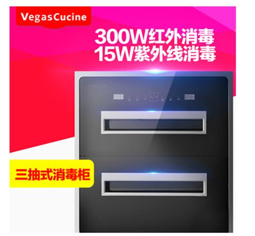 佳橱维思-消毒柜-VC120-A06
