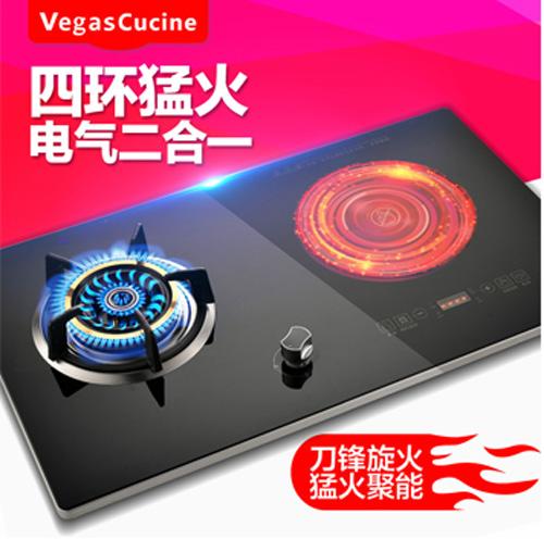 佳橱维思-燃气灶-VC-YQ7