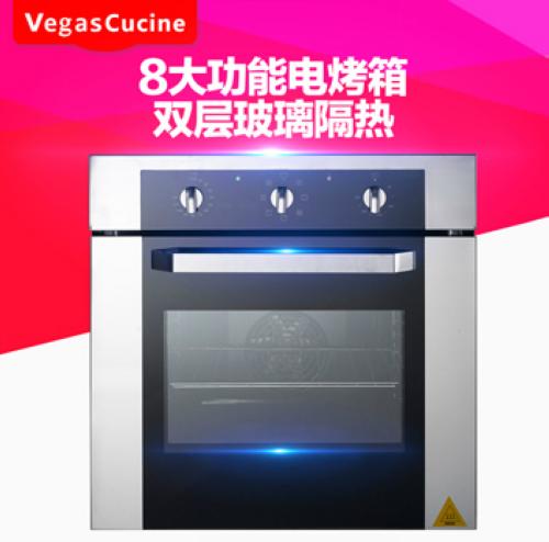佳橱维思-电烤箱-VC-KWS60A-H