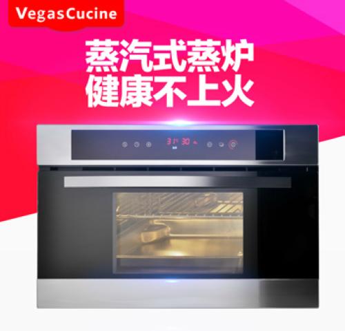 佳橱维思-电烤箱-VC-SLZL-02