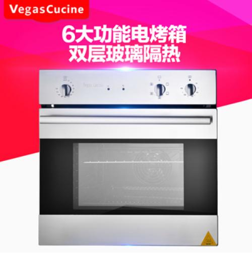 佳橱维思-电烤箱-VC-KWS35A-B