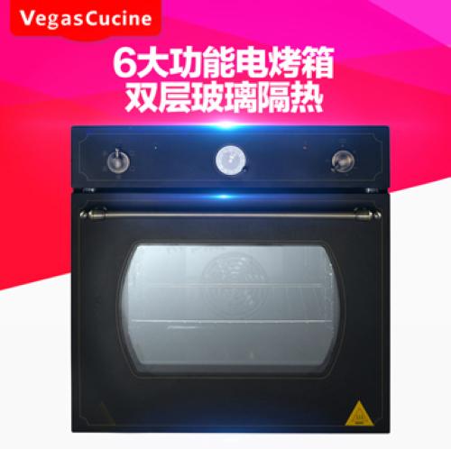 佳橱维思-电烤箱-VC-KWS35A.G-F