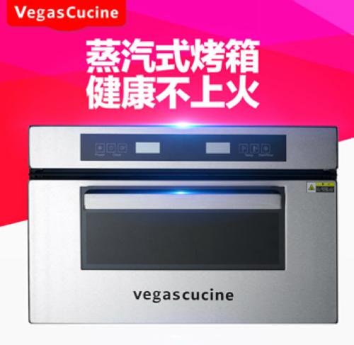 佳橱维思-电蒸炉-SL595-A