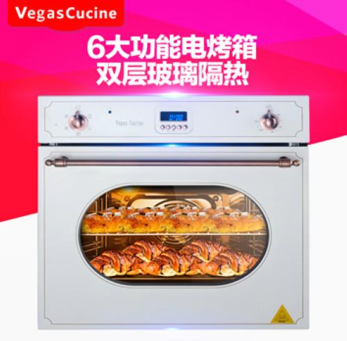 佳橱维思-电烤箱-VC-KWS35D.G-Y