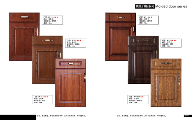 奥佩橱柜-橱柜门板系列3