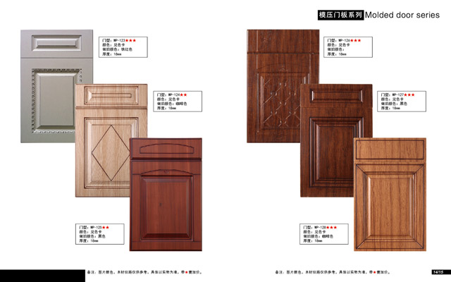 奥佩橱柜-橱柜门板系列5