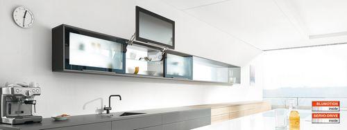贝家尔厨柜-功能配件-百隆上翻平移门