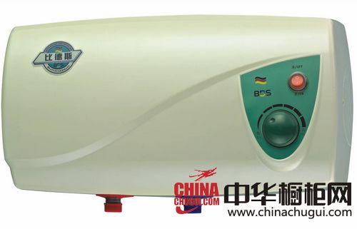 比德斯电器-储水式电热水器系列