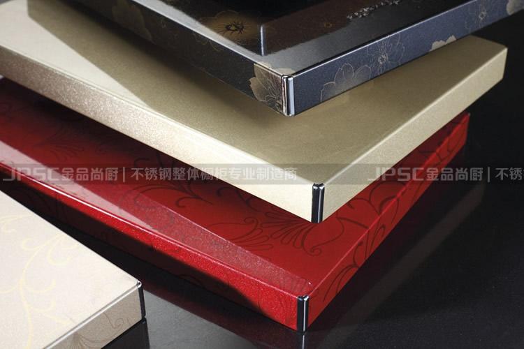 金品尚厨橱柜-不锈钢花式橱柜门板