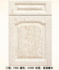 飞圣木业-美国橡木橱柜门板