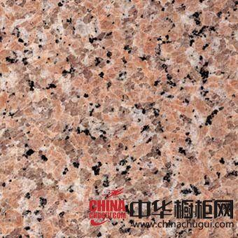 环球石材-粉红麻