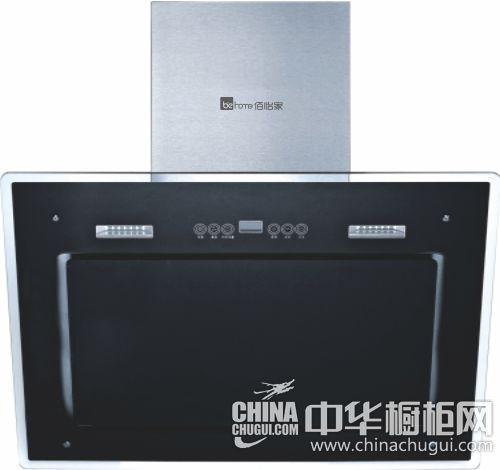 香港佰怡家橱柜-CXW-230-G