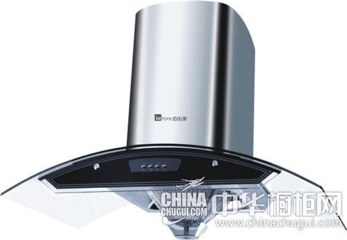 香港佰怡家橱柜-CXW-230-T01