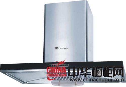 香港佰怡家橱柜-CXW-230-K01
